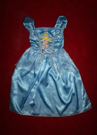 Карнавальный костюм золушка, попелюшка, принцесса