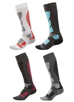 Функциональные зональные лыжные высокие носки гольфы crivit германия