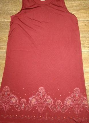 Платье с восточными элементами