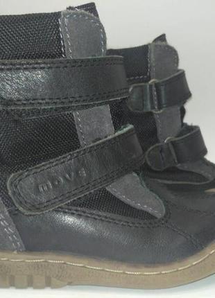 Фирменные, стильные зимние сапоги, ботинки move by melton-tex, размер 27, 17см