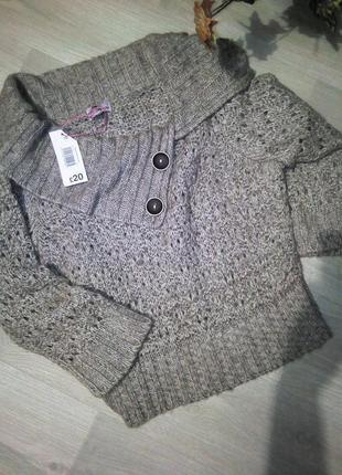 Брендовый свитер be loved вторая вещь скидка 50 %