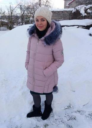 Зимняя куртка, можно для беременных
