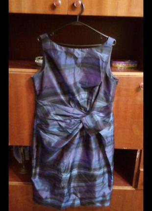 Вечернее платье 14 р