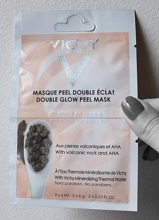 Vichy double glow peel mask минеральная маска-пилинг.
