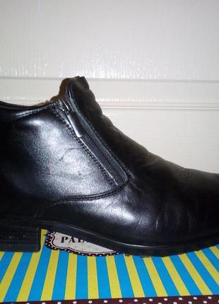 Мужские зимний ботинки