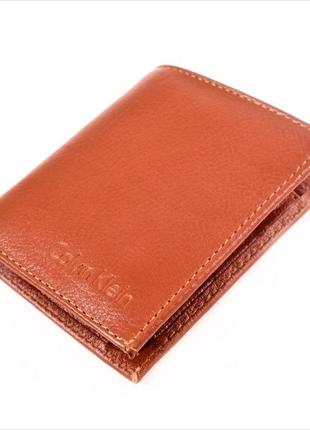 Мужской кошелек кожаный, кожа + носки в подарок