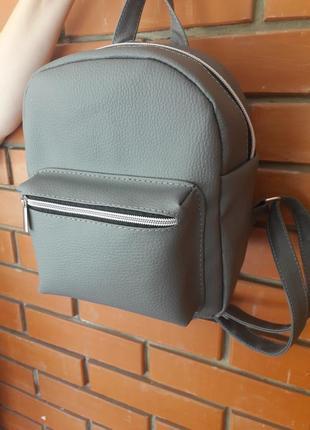 Женский маленький рюкзак самбег брикс ssh серый для учёбы, путешествий, прогулок