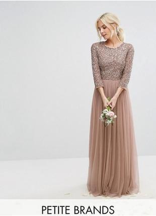 Невероятное пудровое вечернее платье в пайетках