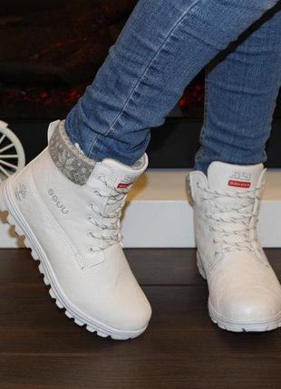Ботинки зимние белые на низком ходу