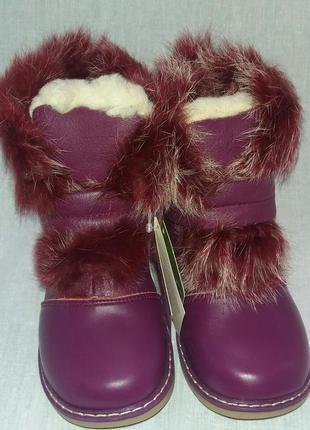 Шалунишка ортопед. зимние кожаные ортопедические ботинки, сапоги шалунишка 27-32 размеры
