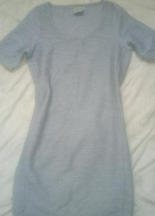 Хорошенькое платье серого цвета
