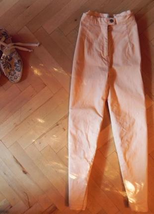 Класнючі персикові джинси,котон,s-m