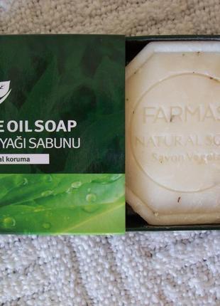 Натуральное мыло с маслом чайного дерева dr.tuna farmasi, 100 гр.