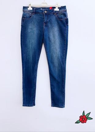 Джинсы скинни супер качества классные повседневные штаны брюки