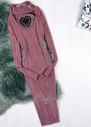 Неймовірна пудрова сукня з чокером \ базовое пудровое платье миди club l(asos)