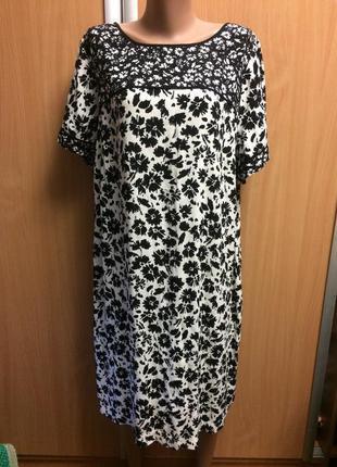 Платье вискоза большой размер 20