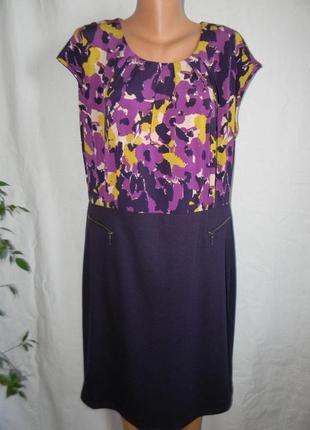 Платье с принтом klass