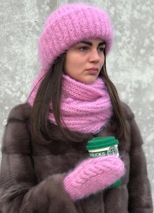 Розовый мохеровый набор: шапка, снуд в два оборота и варежки