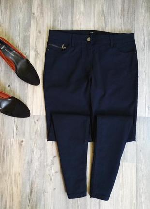 Стильные джинсы скинни брючки брюки с высокой посадкой