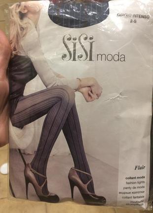 Новые итальянские фантазийные колготы sisi moda
