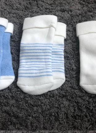 Комплект носков lupilu pure collection германия