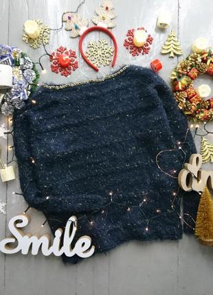 №133 стильный пушистый свитер травка с цепочкой boohoo