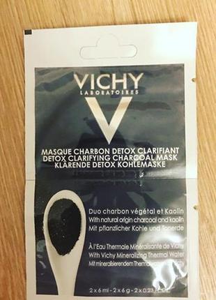 Vichy detox clarifying charcoal mask маска-детокс с углем.