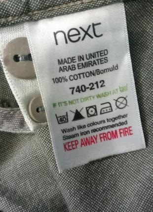 Брендовая рубашка next2 фото