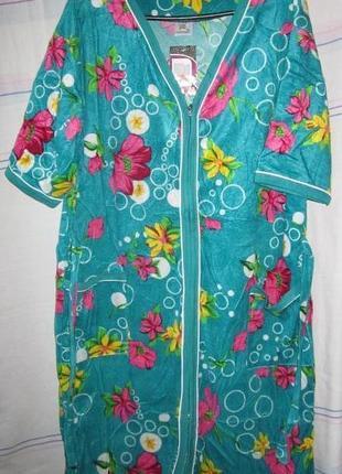 Распродажа халатов велюр и хлопок 54-66 размера