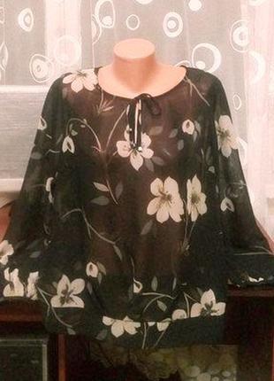Красивая   блуза-туника    next  размер  52/54