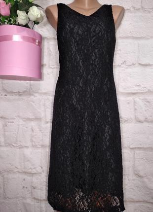 Платье миди ажурное вискоза  р 18 modern classic