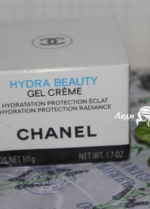 Крем-гель для лица hydra beauty  50 мл