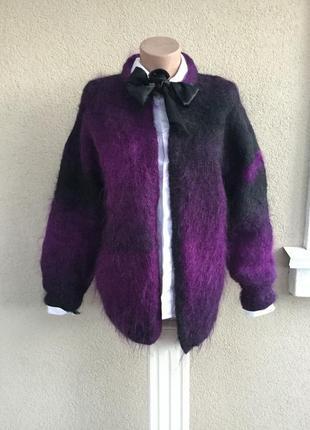 Мохер,пушистый кардиган,жакет,пиджак,кофта без застежки,большой размер,