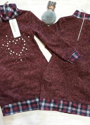 Теплое ангоровое платье для девочки , размеры 110-128