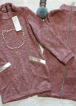 Теплая ангоровая туника для девочки-подростка , размеры 128-146