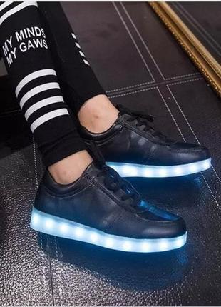 Кроссовки с подсветкой led  кроссовки  светящиеся