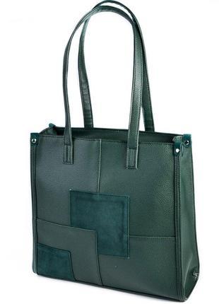 Зеленая деловая сумка шоппер с длинными ручками и замшевой вставкой