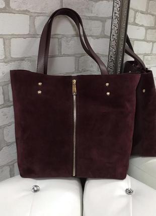 Замшевая сумка цвета марсала