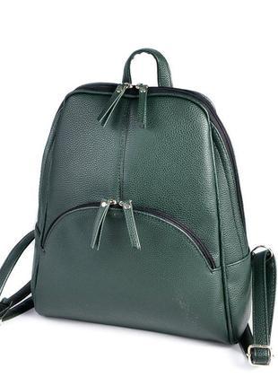 Зеленый городской рюкзак молодежный из кожзама