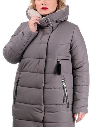 Шикарное зимнее пальто пуховик.46-56,,4 цвета