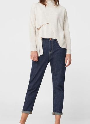 Шикарные джинсы-бойфренды mango, 36, 40р, оригинал, испания