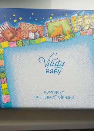 Комплект постельного белья детский сатин