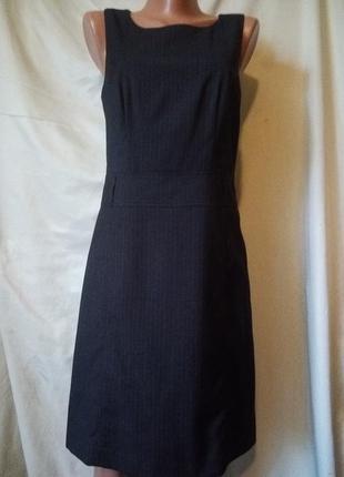 Деловой осенний костюм сарафан платье