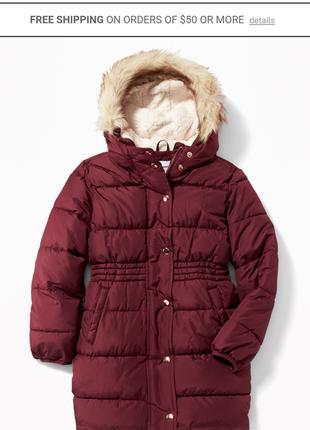 Зимняя детская удлиненная куртка