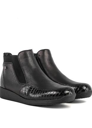 1235ц женские ботинки rieker,на низком ходу,на платформе,кожаные,на танкетке
