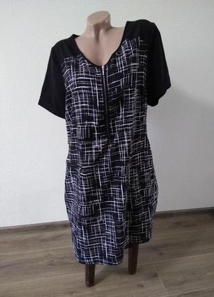 Платье платице размер 18 красивое