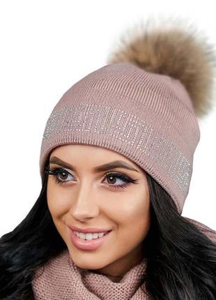 Зимняя демисезонная вязаная шапка с помпоном из натурального меха и стразами
