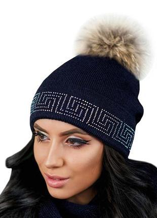 Зимняя демисезонная вязаная шапка со стразами и бубоном на макушке