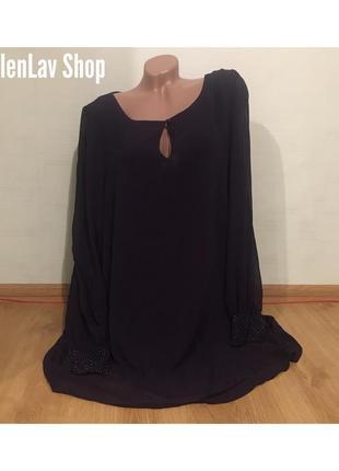 Новое вечернее фирменное темно фиолетовое платье трапеция с бисером на рукавах батал