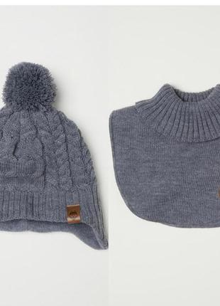 Sale! теплый набор шапка и манишка h&m р 4-8 лет